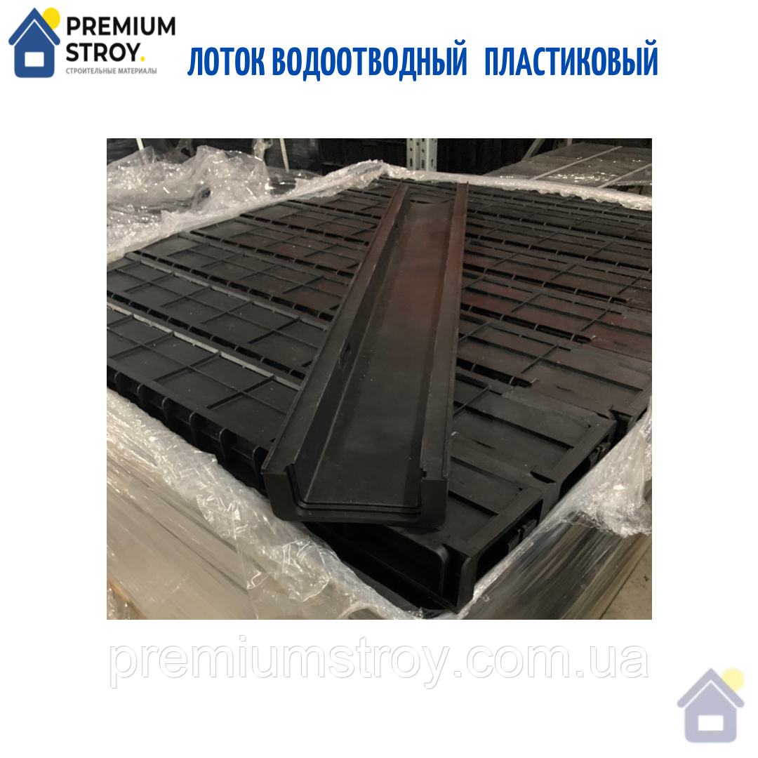 Лоток водоотводный пластиковый с оцинкованной решёткой 1000х145х55 мм