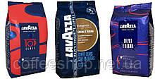 Кофейный набор Lavazza (3х): Espresso Crema e Aroma + Crema e Aroma (H) + Top Class (№42)