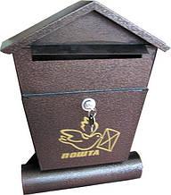 Поштовий ящик метал коричневий