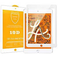 Защитное стекло 10D для IPad Pro (диагональ 11' ) White