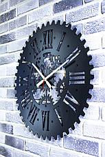 Настенные дизайнерские часы Круговорот Оригинальные металлические часы на стену, фото 3