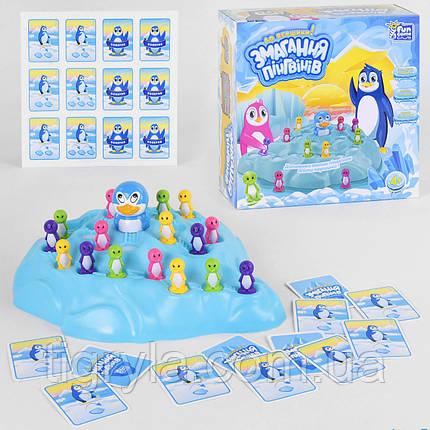 """Настільна гра  Змагання пінгвінів """"Пінгвін на льоду"""", фото 2"""