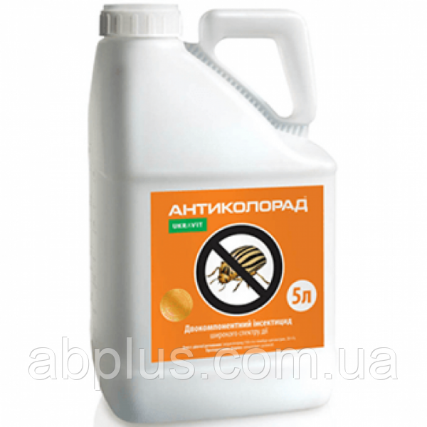 Инсектицид Антиколорад Макс КС Укравит,5 литров