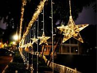 Гирлянда штора со светодиоднымы звездами, 138 LED, 4,8 м, фото 1