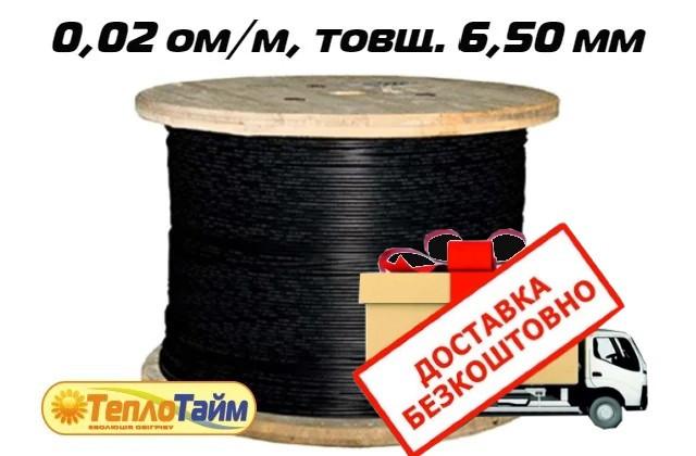 Одножильний нагрівальний кабель TXLP BLACK DRUM 0,02 OM/M