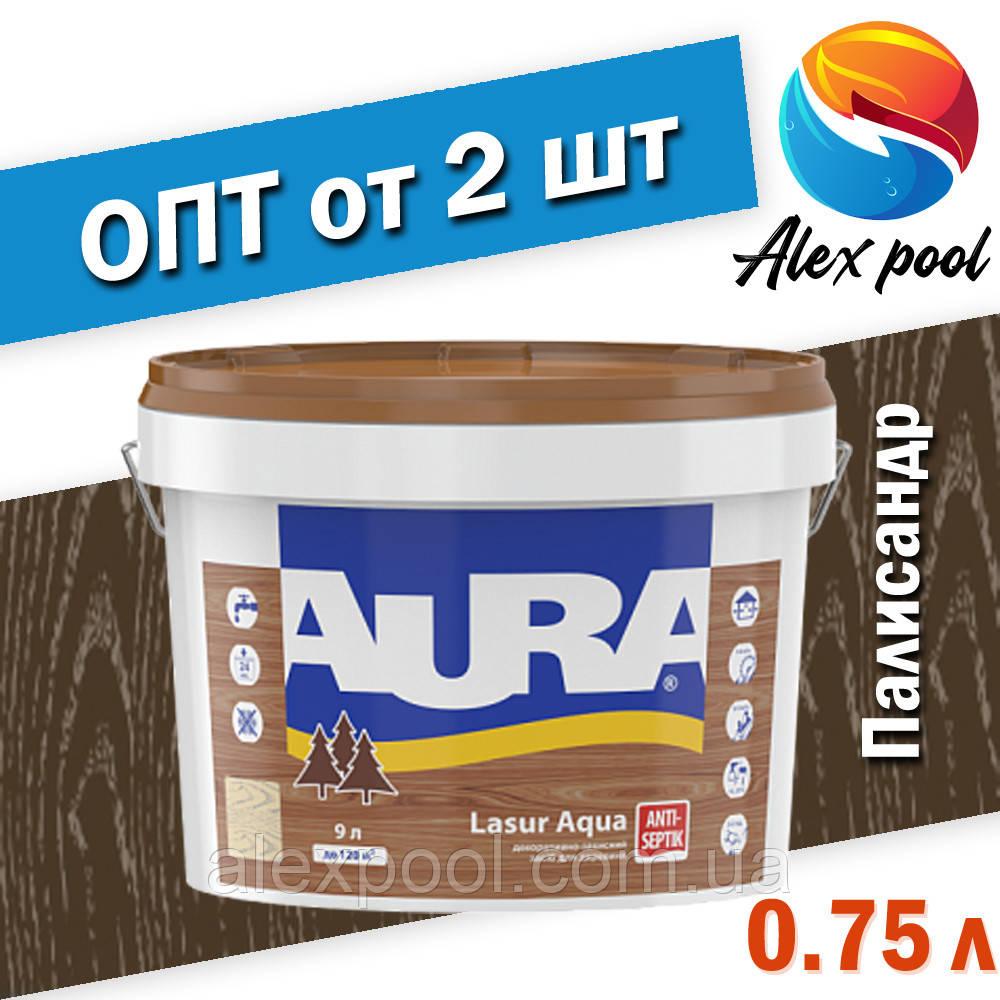 Aura Lasur Aqua 0,75 л, палисандр - Водоразбавимое декоративно-защитное средство для деревянных поверхностей