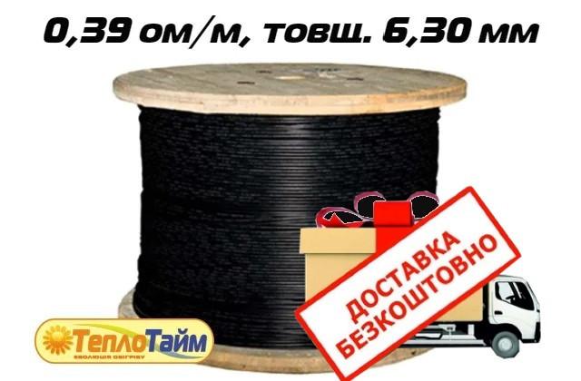 Одножильний нагрівальний кабель TXLP BLACK DRUM 0,39 OM/M