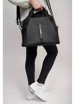 Сумка Женская сумочка Сумка для девушки Сумка для женщин Крутая женская сумочка Сумочка
