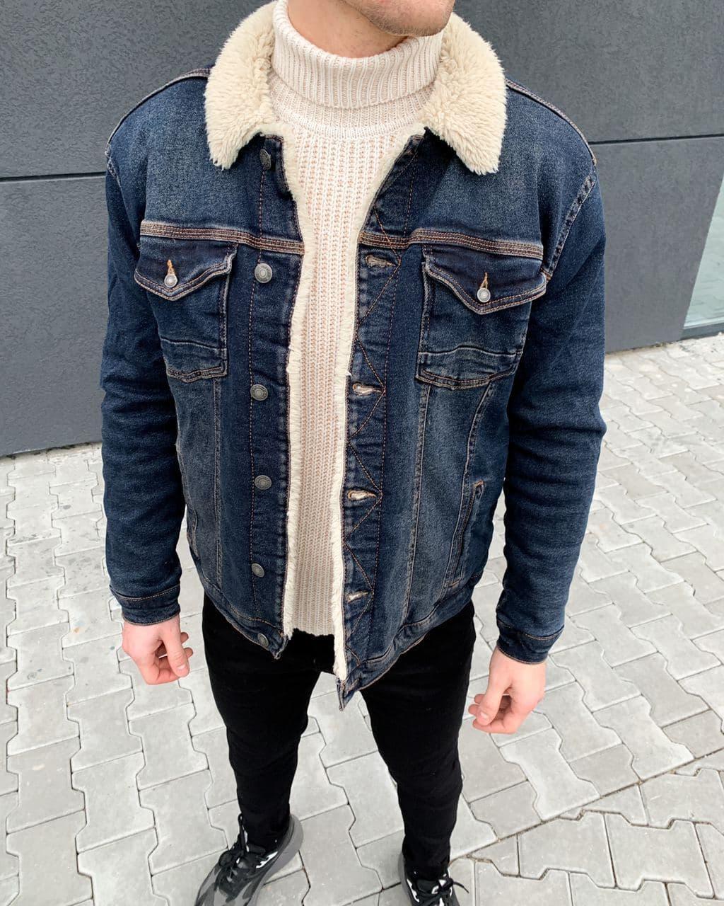 Мужская джинсовая куртка на меху темно-синяя