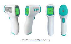 Бесконтактный инфракрасный термометр пирометр   Лазерный градусник GP-300, фото 2