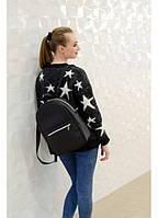 Черный женский рюкзак Черный подростковый рюкзак Молодежный черный рюкзак  для девушки