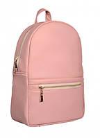 Рюкзак женский Рюкзак для девушки Рюкзак для женщин Женский рюкзачок Красивый женский рюкзак