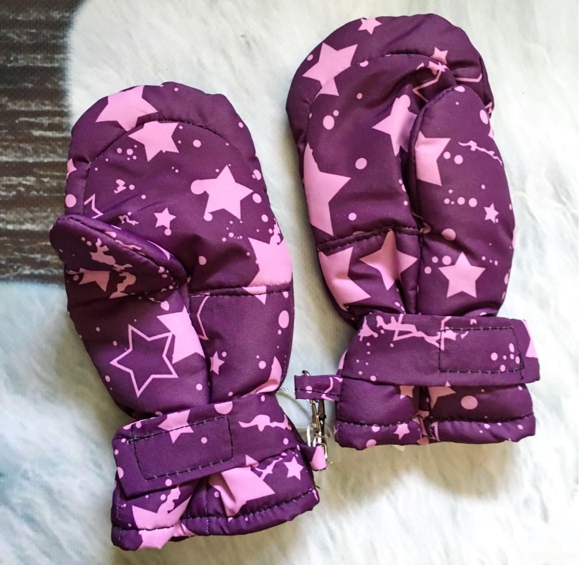 Краги для малышей фиолетовая звезда Детские зимние краги Краги зимние детские Детские краги для девочки