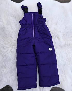 Зимние штаны для ребенка Полукомбинезон зимний детский со светооражательным рисунком Штаны-полукомбинезон