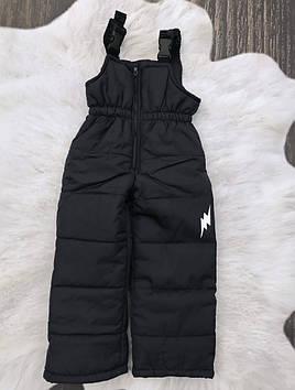 Штанишки-полукомбинезон зимние Зимние штаны ребенку черные Полукомбинезон зимний для ребенка