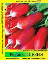 Семена редиса Силезия 1 кг