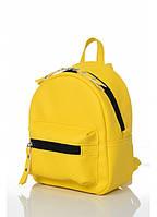 Рюкзак для девушки Красивый женский рюкзак Рюкзак для женщин Женский рюкзачок Рюкзак женский желтый