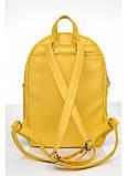 Женский рюкзак Sambag Talari SD желтый, фото 2