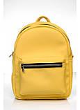 Женский рюкзак Sambag Talari SD желтый, фото 3