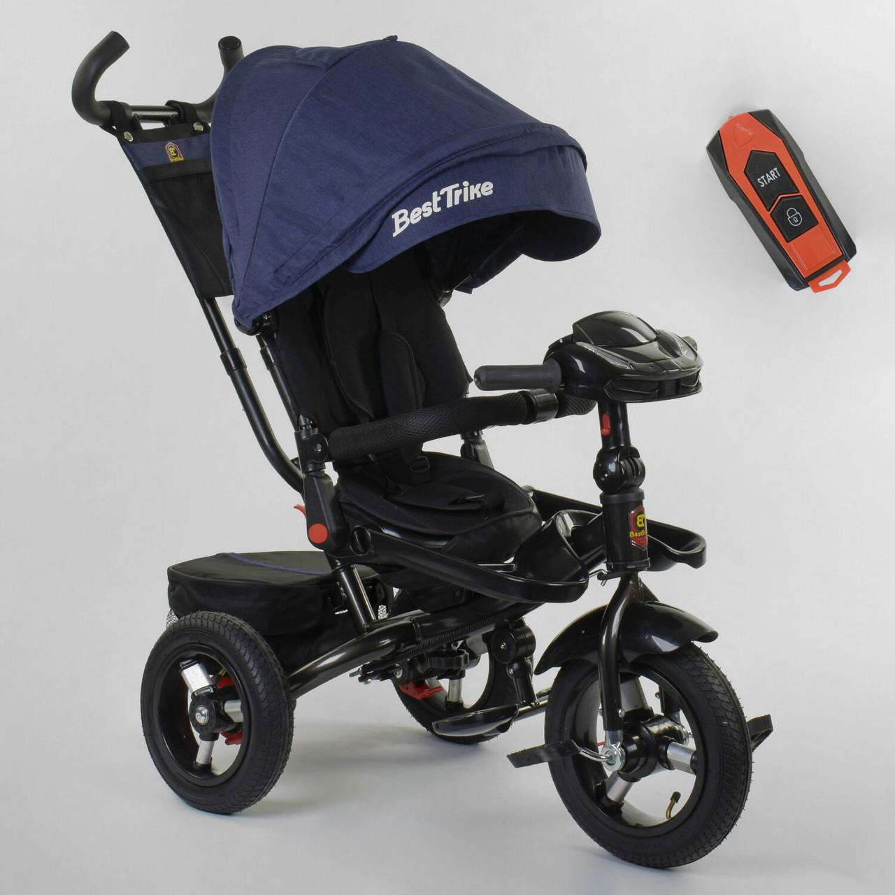 Трехколесный велосипед Детский синий велосипед для мальчика от 10 мес до 5 лет Велосипед с надувными колесами