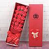 Розы из мыла Подарок девушке Цветы из мыла Подарок для девушки Букет из роз Подарок на 14 февраля, фото 3