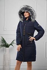 Женская зимняя удлиненная куртка с искусственным мехом р. 44-58