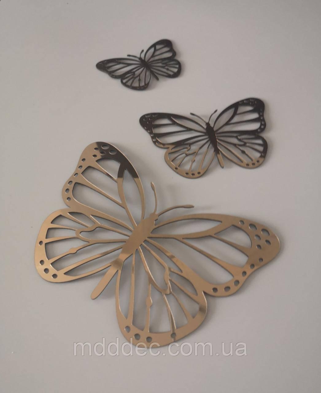 Набор зеркальный пластик золото бабочек 3 шт