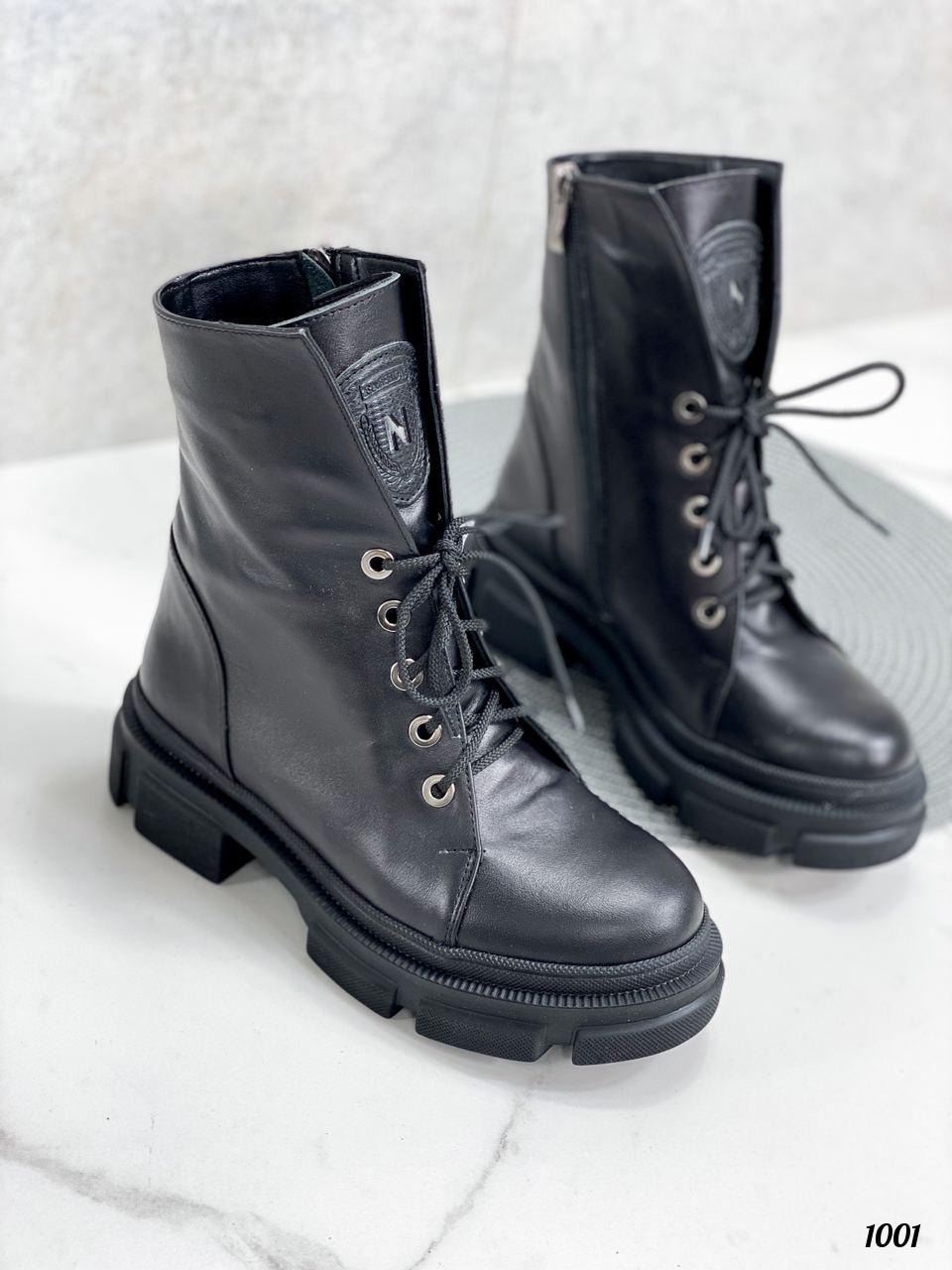 Женские ботинки ДЕМИ черные на шнуровке натуральная кожа