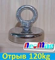 Поисковый неодимовый магнит F100, 120кг, Тритон, ООО НЕОМАГНИТ, суперкачество