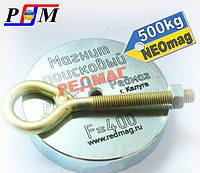 Односторонний поисковый магнит РЕДМАГ F400, 500кг, КАЛУГА, ОРИГИНАЛ, Гарантия 20лет
