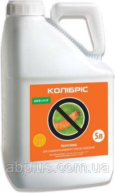 Инсектицид Колибрис КС, 5 литров