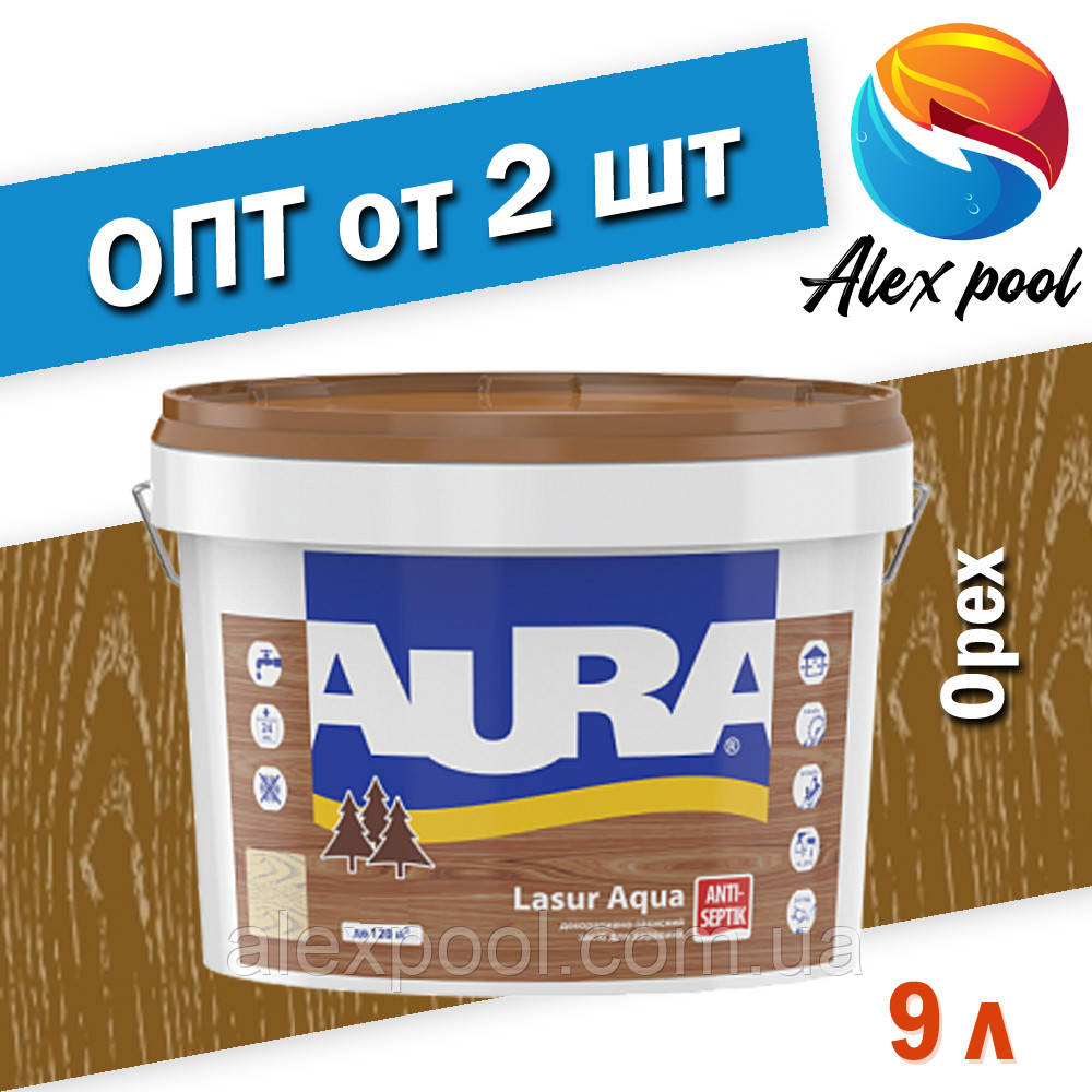 Aura Lasur Aqua 9 л, горіх - Водоразбавимое декоративно-захисний засіб для дерев'яних поверхонь