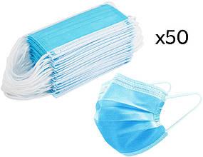 Медичні маски тришарові блакитні