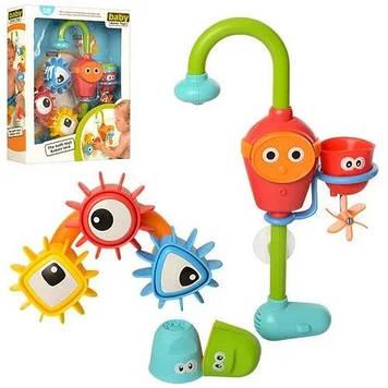 Детский водопад Волшебный кран Игра детская для ванной Игрушка для игр в ванной Игрушка для купания детская