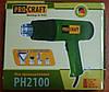 Фен технічний ProCraft PH 2100