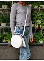 Сумка Кроссбоди белая Сумка через плечо женская Женская сумка Сумка для девушки Сумочка женская