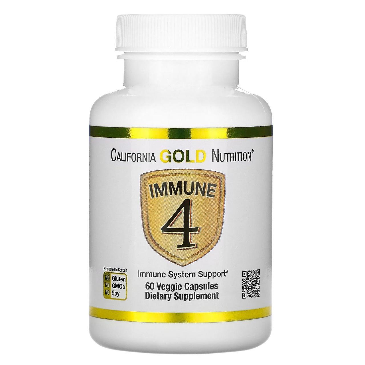 Витамин С, Д с цинком и селеном, Immune4, 60 растительных капсул, California Gold Nutrition