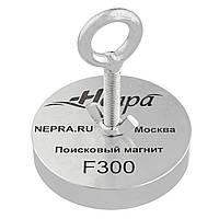 Поисковый магнит НЕПРА F300, усилие 400кг, ТРОС В ПОДАРОК ДОСТАВКА БЕСПЛАТНАЯ