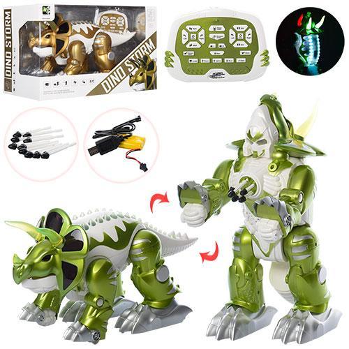 Динозавр-трансформер на радиоуправлении Роботы трансформеры Игрушки роботы-трансформеры