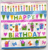 """Салфетки бумажные """"Happy Birthday свечи+подарки"""" 20шт/уп"""