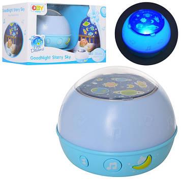 Ночник-проектор Bluetooth с музыкальными и звуковыми эффектами Детский светильник ночник