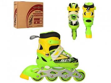 Раздвижные роликовые коньки ролики A 4123-XS-GR со светящимися передними колесами, размер 27-30, зелёные