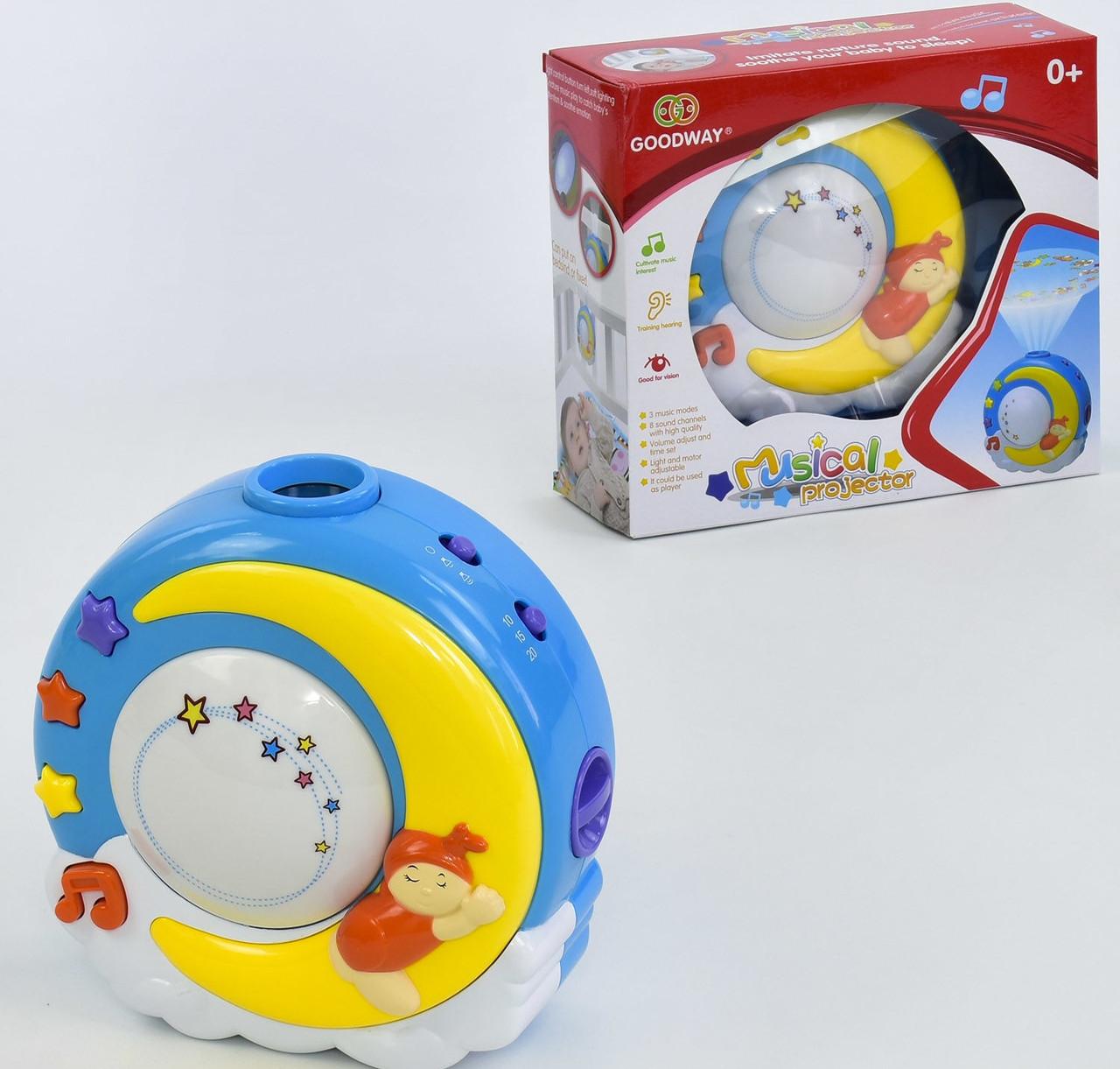 Проектор музыкальный, светящийся Детский светильник ночник Светильники для детской Ночник ребенку
