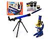 Детский игровой набор Микроскоп и телескоп Телескоп для детей Телескоп детский Детская подзорная труба, фото 2