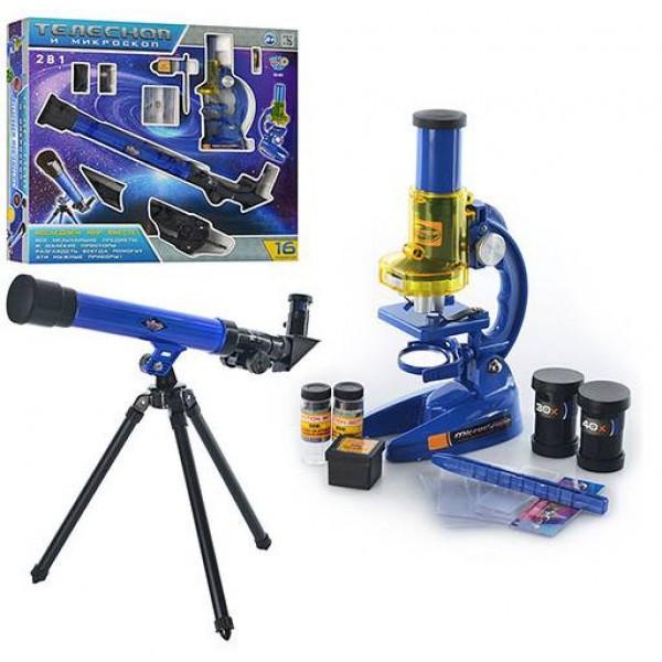Детский игровой набор Микроскоп и телескоп Телескоп для детей Телескоп детский Детская подзорная труба
