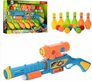 Детское ружьё Детское оружие Игрушечный автомат