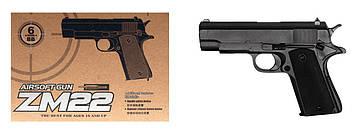 Детский пистолет Игрушечный пистолет Пистолет для детей Пистолет игрушечный