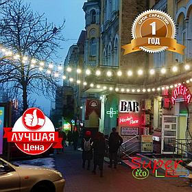 Уличная Ретро Гирлянды Belt Light из LED Ламп Е27 ➔
