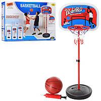 Баскетбол детский Детское баскетбольное кольцо на стойке Баскетбольное кольцо детское (93см-118см) с мячом