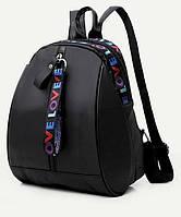 Жіночий рюкзак СС-2530-10